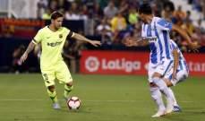 ليغانيس يجرّ برشلونة لخسارة مدوية وفوز فياريال على بلباو