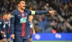 انتهاء موسم مدافع باريس سان جيرمان البرازيلي