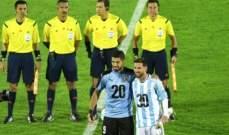 تشيلي تنضم إلى ثلاثي أميركا الجنوبية لاستضافة مونديال 2030