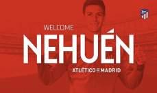 رسمياً: بيريز يدعم صفوف اتلتيكو مدريد
