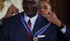 الرئيس الاميركي يقلد مايكل جوردن ميدالية الحرية