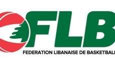 برنامج نصف نهائي بطولة لبنان لكرة السلة للسيدات
