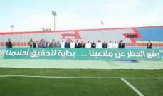 وفد قطري رياضي يزور العراق