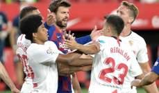إيفرتون يقدم عرضا لريال مدريد لضم ريغيلون