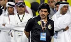 مارادونا: بفضل كلوب أصبح ليفربول فريقي في إنكلترا