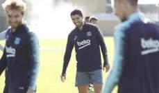 برشلونة يواجه صعوبة في اتمام صفقة نجم توتنهام