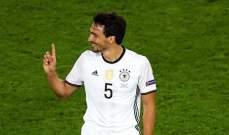 هوميلز: المباراة ضد إيطاليا كانت متوترة