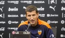 مدرب فالنسيا: علينا امتلاك عقلية الفوز امام برشلونة