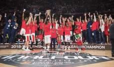 سيسكا موسكو يحرز لقب الدوري الأوروبي لكرة السلة