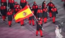 اسبانيا ممنوعة من استضافة الاحداث الرياضية الكبرى؟