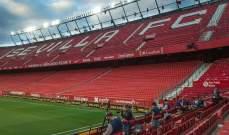 اشبيلية يضرب بثنائية بيتيس في افتتاح عودة الدوري الاسباني