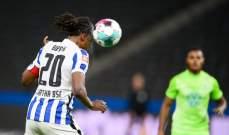 الدوري الالماني: فولفسبورغ يحافظ على سجله خالياً من الهزائم