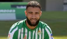 ارسنال يستعد لتقديم عرض لضم فقير من ريال بيتيس