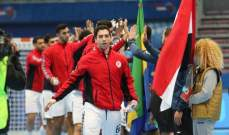 منتخب مصر يعبر الى نهائي بطولة الأمم الأفريقية لكرة اليد بفوزه على الجزائر