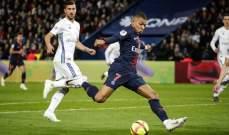 الليغ 1 : باريس سان جيرمان يفشل في حسم اللقب بتعادله المرير امام ستراسبورغ