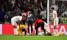 كأس آسيا 2019: شجاعة الإماراتي فارس جمعة تثير آراء متباينة