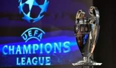 تعرف على اللاعبين الموقوفين في دوري أبطال أوروبا
