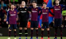 برشلونة يقرر التقشف بعد إنفاق مبالغ ضخمة بين رواتب ومكافآت