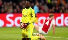 ارسنال يضع عينه على هدف برشلونة