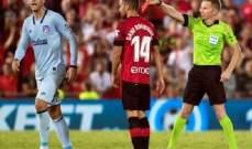 لاعب مايوركا بعد طرد موراتا: لم أشتم زوجته وأطفاله