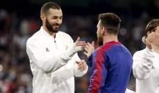 الغاء كلاسيكو الارض بين ريال مدريد وبرشلونة