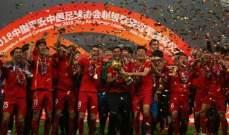لقب الدوري الصيني يذهب لنادي شنغهاي