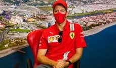 فيتيل: لويس سائق رائع ويستحق النجاح الذي حققه