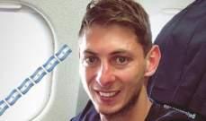 ترجيح وفاة نجم كادريف سيتي الجديد بعد العثور على حطام الطائرة