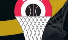 اتحاد السلة المصري ينعى 4 لاعبين اشقاء من نادي الصيد