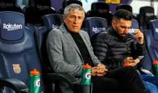 مدرب برشلونة يطالب إدارة النادي بالتخلي عن هذا اللاعب