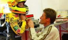 مارك ماركيز يعايد والده