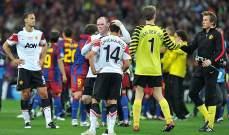 مانشستر يونايتد سيحاول الثأر من برشلونة بعد نهائيّي 2009 و2011