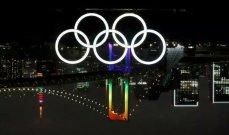 موجز المساء: انطلاقة قوية لكرة القدم النسائية في أولمبياد طوكيو، برشلونة يريد محرز والتضحية بغريزمان وكونتي قد يدرب هولندا