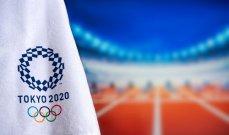 ابرز الاحداث الرياضية اليوم في 28-07-2021
