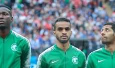 لاعبو السعودية يعتذرون للجماهير عن أدائهم