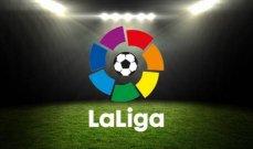 ترتيب الدوري الإسباني بعد نهاية معظم مباريات الجولة الخامسة