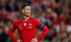رونالدو يقود البرتغال امام السويد