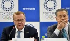 طوكيو 2020: مسؤول أولمبي ينفي تحديد مهلة للبت بامكانية تأجيل الألعاب