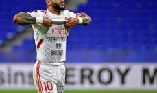 رد ساخر على احتفال ديباي امام موناكو