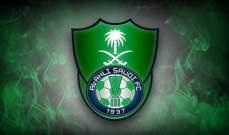 الأهلي السعودي يبرم أولى صفقاته الشتوية
