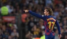 غريزمان يزور الشباك رسميا مع برشلونة