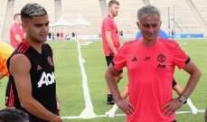 مورينيو : بيريرا قدم اداء جيد ولكن ...