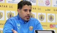 انتهاء مشوار المدرب يونس علي مع نادي قطر