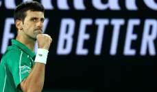 ديوكوفيتش: نشاط التنس قد يعود مطلع أيلول في أوروبا