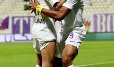 الدوري الاماراتي: العين يكتسح خورفكان وفوز الوصل على إتحاد كلباء