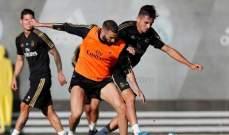 بايل ومودريتش يتدربان داخل الصالة الرياضية بعد العودة الى مدريد
