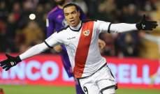 دي توماس يشترط على ريال مدريد للعودة