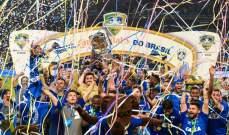 كروزيرو يحرز لقب كأس البرازيل على حساب فلامنغو