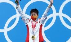 طوكيو 2020: الصينية كوان هونجشان تحقق الميدالية الذهبية لمسابقة الغطس