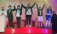 لبنان يحقق 29 ميدالية منها 9 ذهبية بالأولمبياد الخاص في ابو ظبي